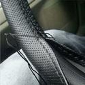 Кожаный чехол для руля автомобиля - 160 руб. Htb19810