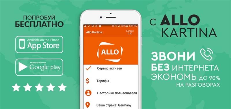 Kartina TV русское интернет телевидение в Австрии - Страница 3 7af41510