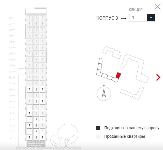 """Открыт основной сайт ЖК """"Нормандия"""" с выбором квартир - Страница 3 210"""