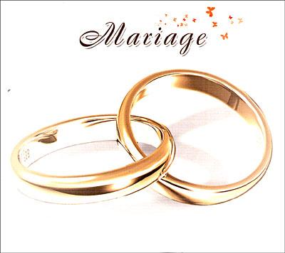 Réception mariage Stephi & Preto  Anneau10