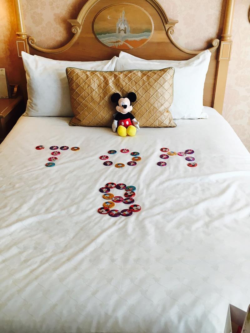 Séjour disneyland hotel 11/12 juin.  Img_6212