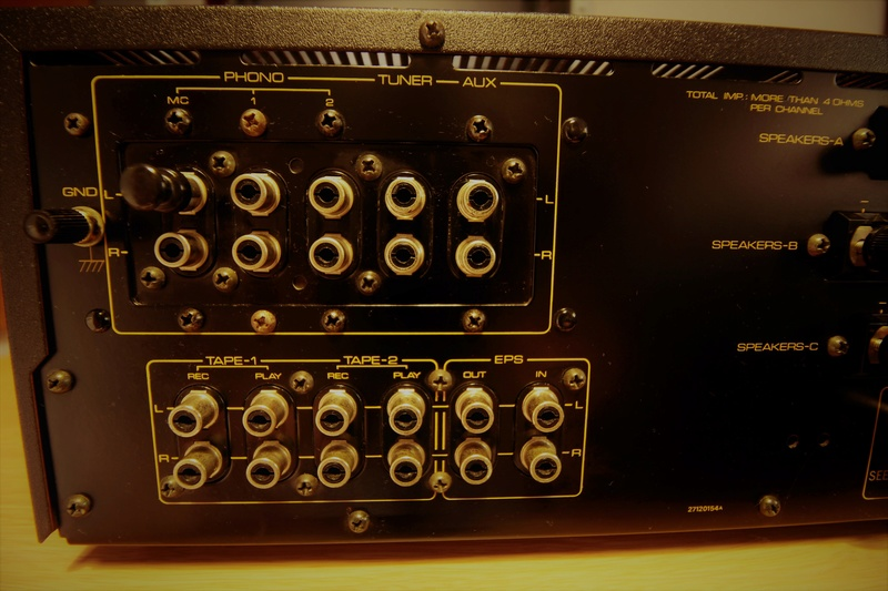 Onkyo A-7090 Super Servo Operation _mg_7022