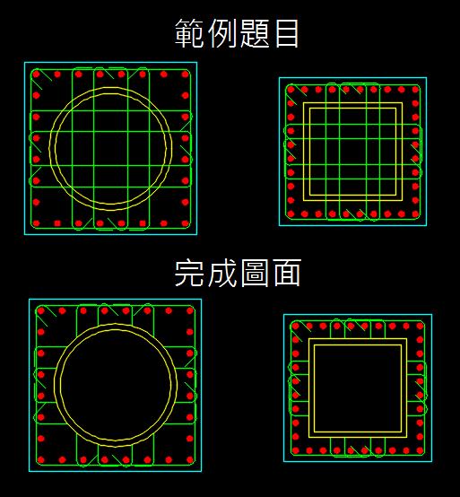 AutoCAD TRIM修剪小技巧 015810