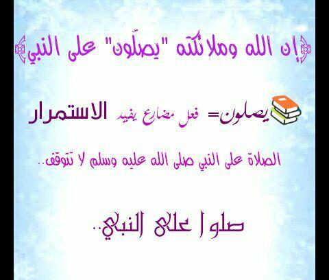 صور تأملات قرآنية رائعة: Img-2010