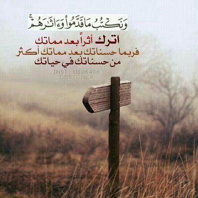 صور تأملات قرآنية رائعة: Img-2011