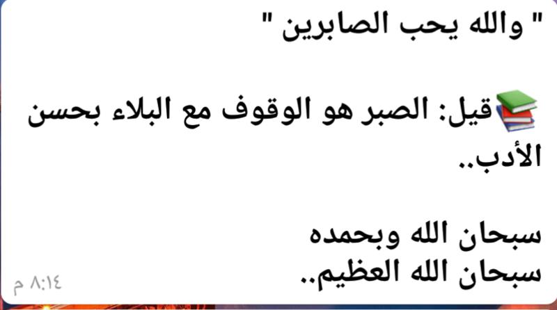 صور تأملات قرآنية رائعة: Img_oy10