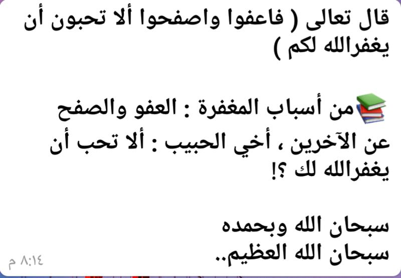 صور تأملات قرآنية رائعة: Img_oy13