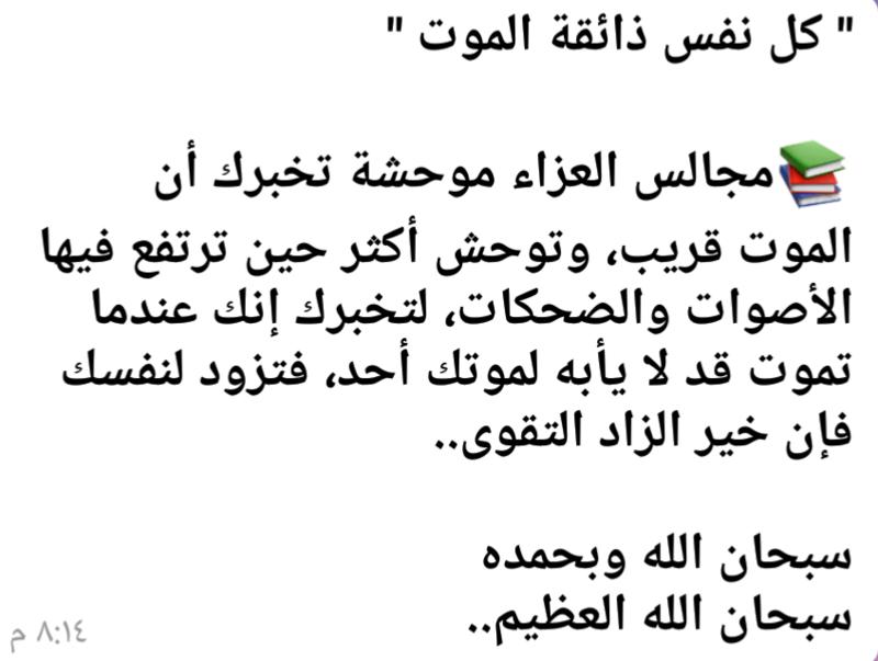 صور تأملات قرآنية رائعة: Img_oy16