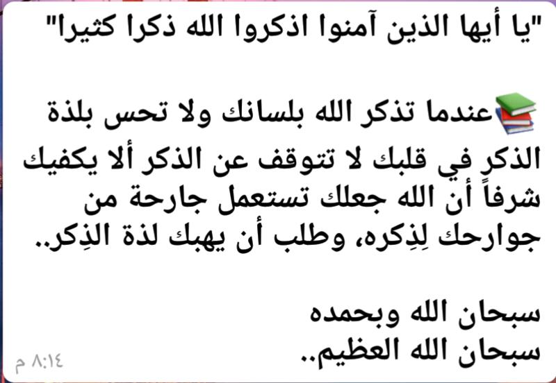 صور تأملات قرآنية رائعة: Img_oy17