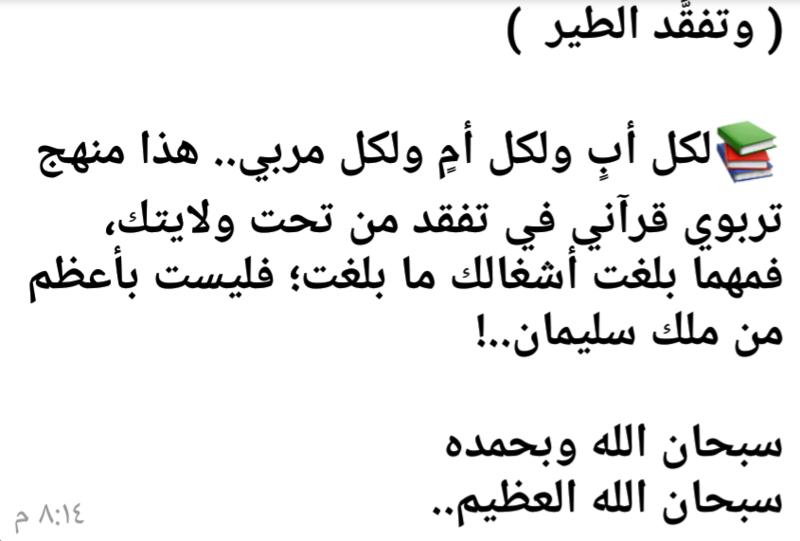 صور تأملات قرآنية رائعة: Img_oy18