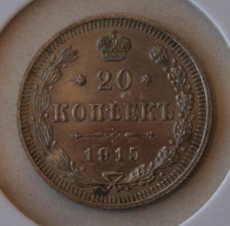 20 kopeks 1915. Nicholas II. Rusia. Img_6711