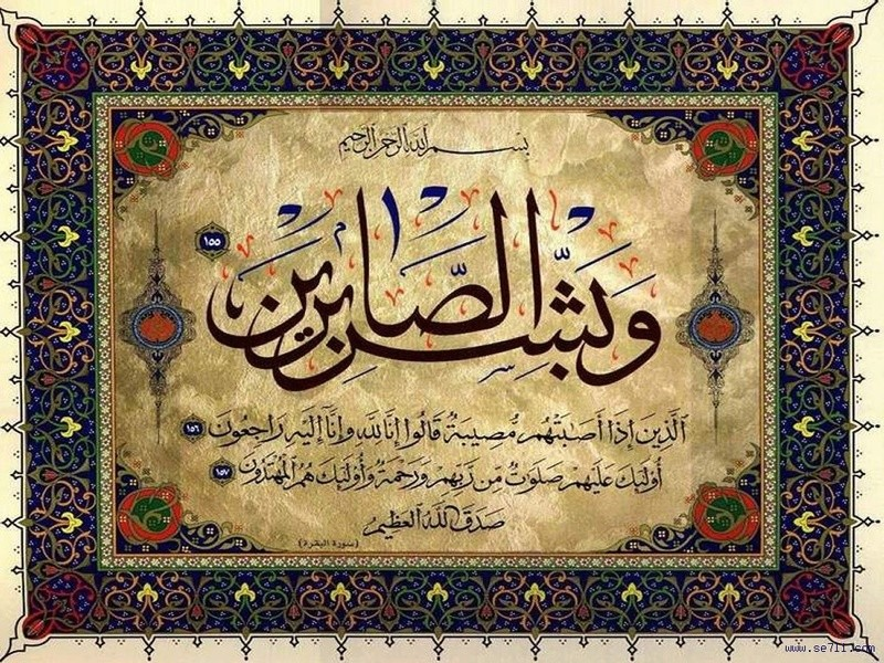 السيد عبدالسميع بوهالي في ذمة الله 13935610
