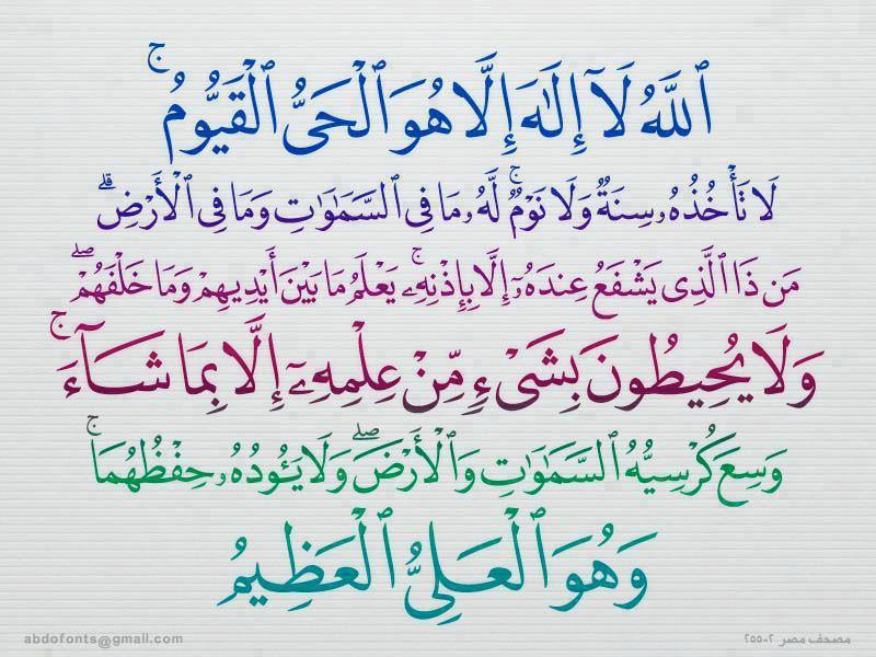 السيد عبدالسميع بوهالي في ذمة الله 48803710