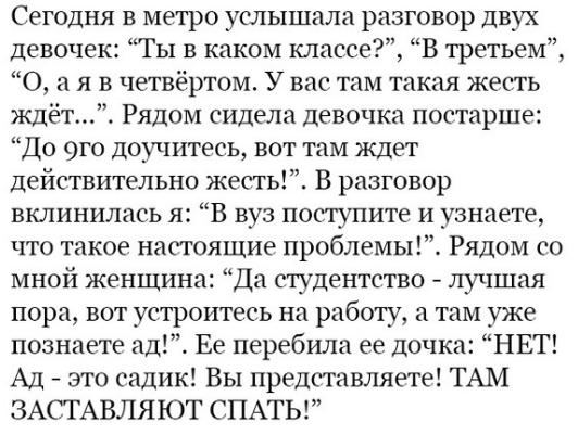 Поюморим обо всем Vzvdwo10