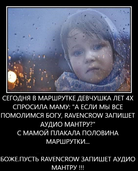 мантры - Страница 16 Memi_210