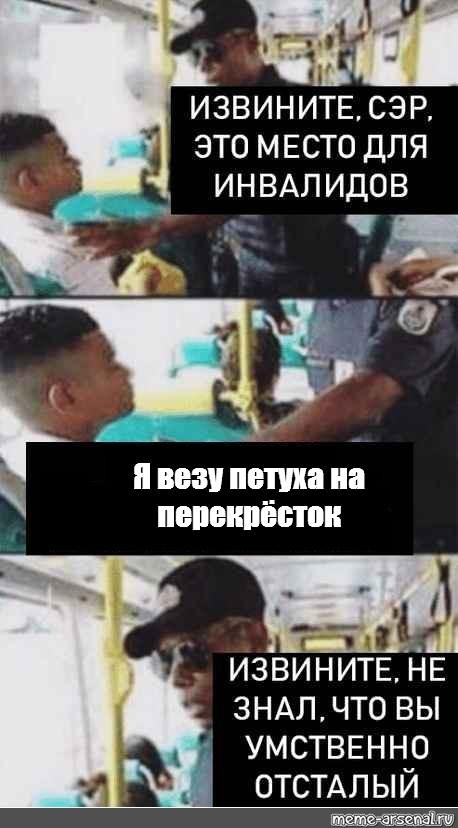 Мемы от Кота Бегемота и от форумчан - Страница 2 6c3c4f10