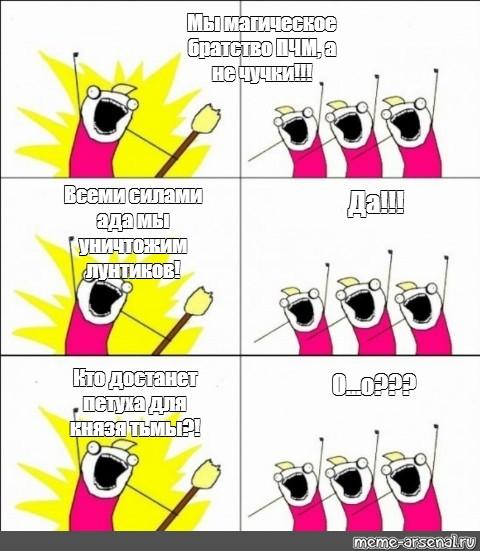 Мемы от Кота Бегемота и от форумчан - Страница 2 7371ca10