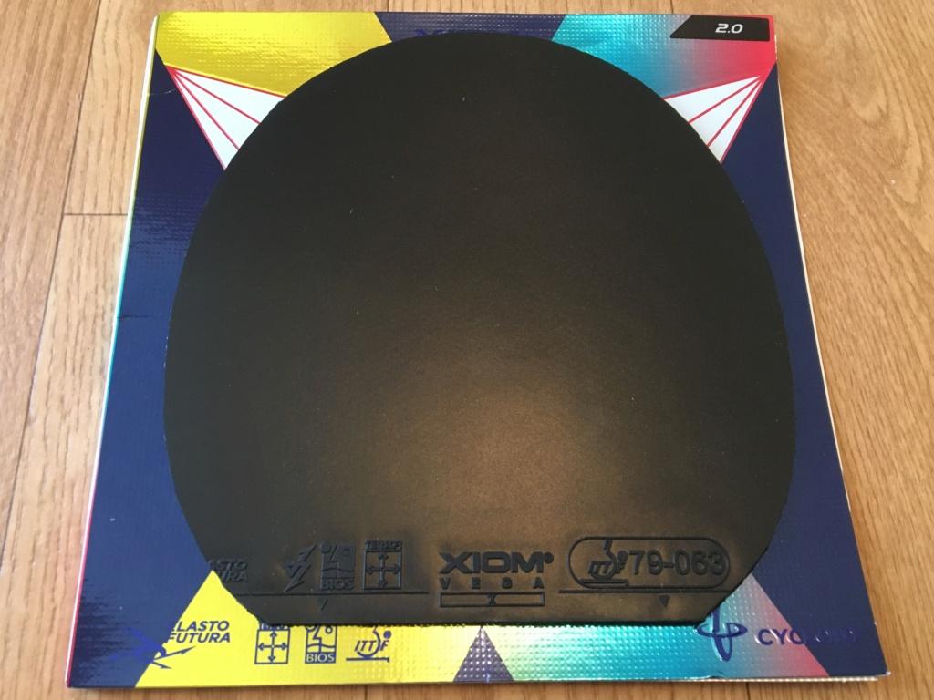 Xiom Vega X 2,0mm Img_0313