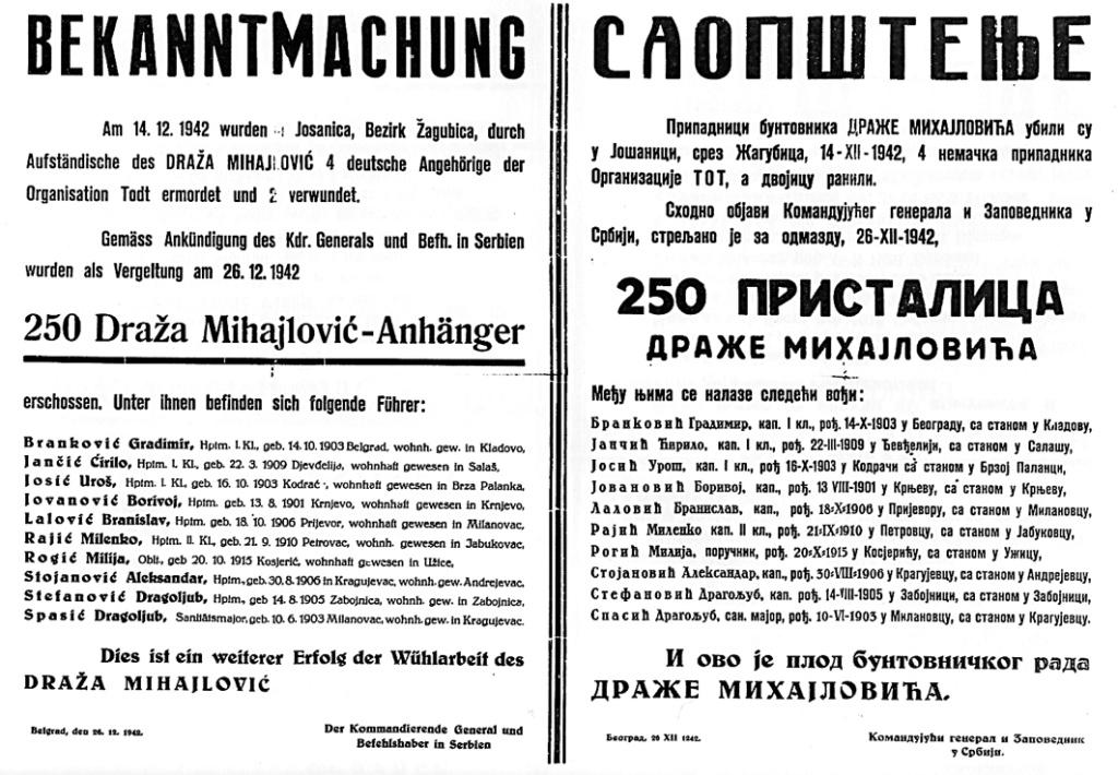 Les Balkans, zone stratégique vitale pour le Reich. A_411