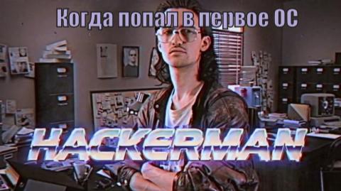 Мемы 110