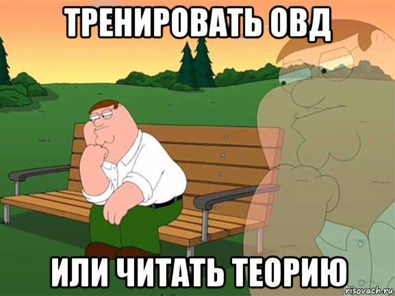 Мемы 1110