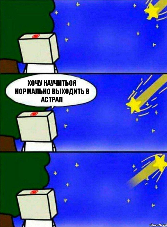 Мемы 1410