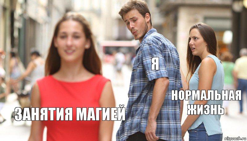 Мемы 1510