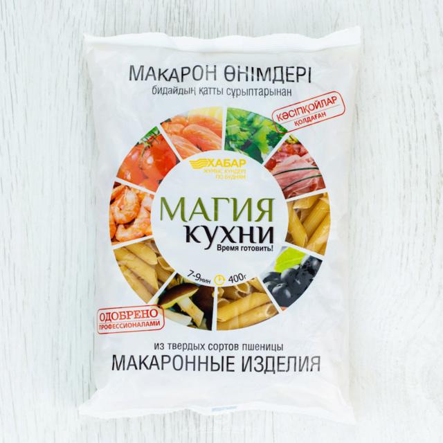 Зерно, Рис - плодородие, возрождение, божественный дар жизни, любовная магия. 15786510