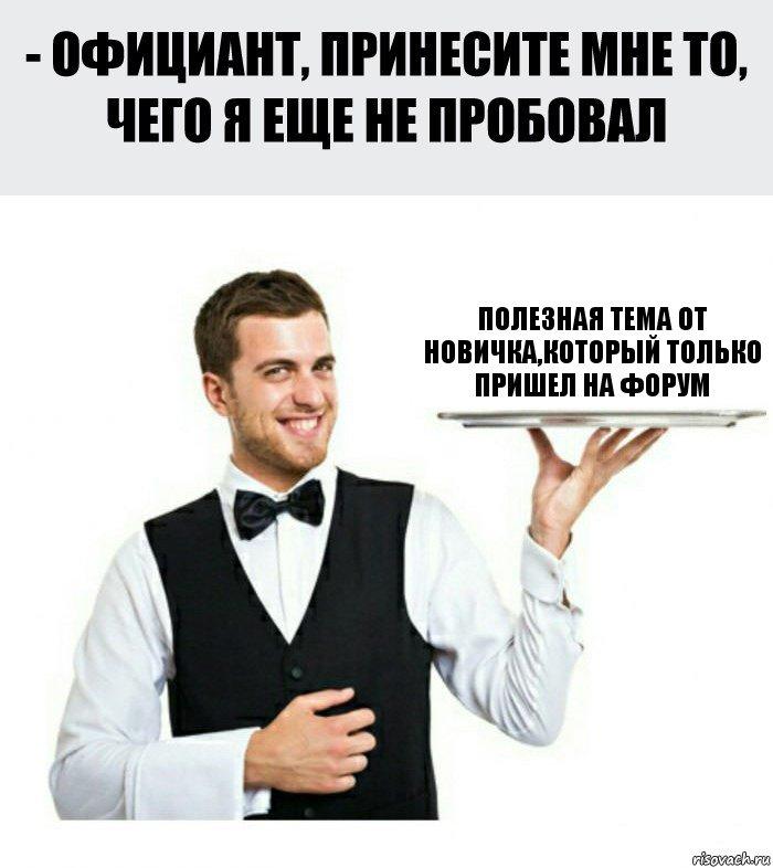 Мемы 1910