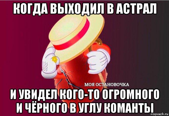 Мемы 210
