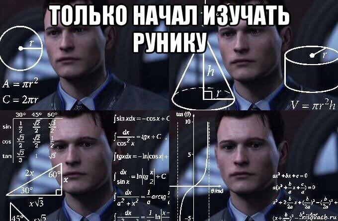 Мемы 2111