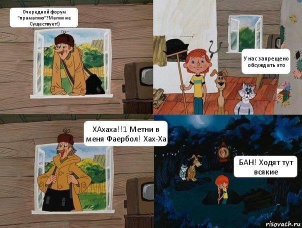 Мемы 2612