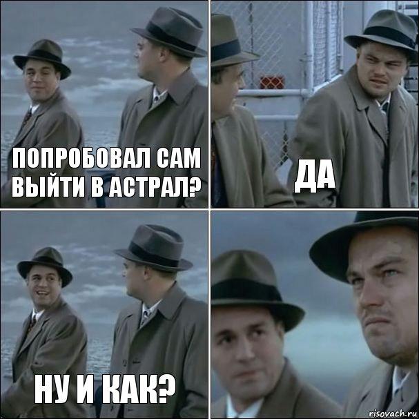Мемы 2910