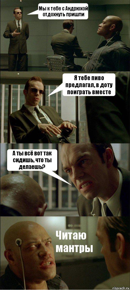 Мемы 3010