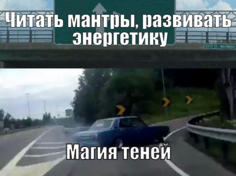 Мемы 3310