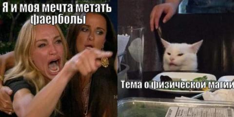 Мемы 3511