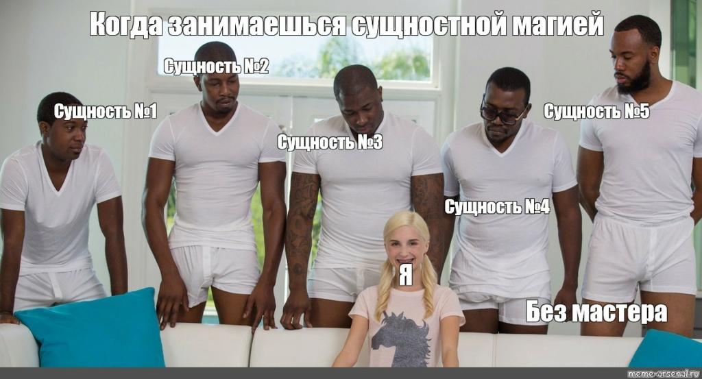 Мемы - Страница 2 3810