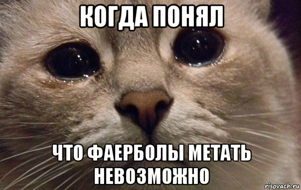 Мемы 410