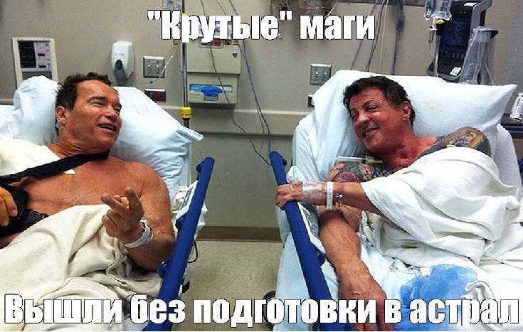 Мемы - Страница 2 4511