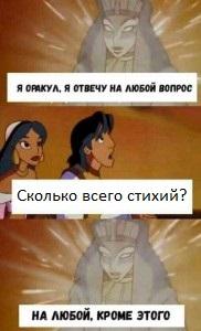 Мемы - Страница 2 4810