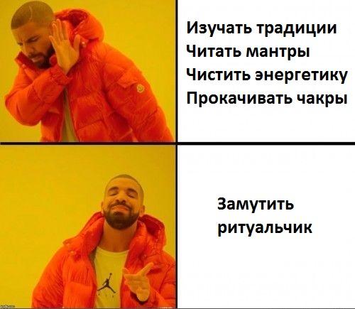 Мемы - Страница 2 4910