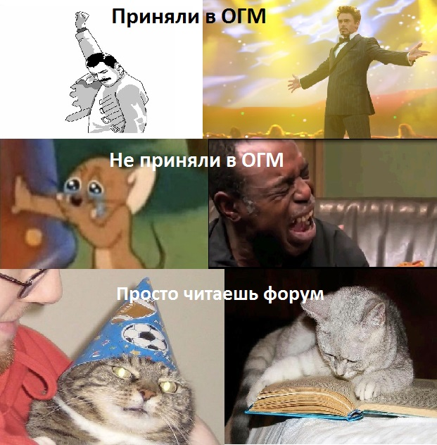 Мемы - Страница 2 5310