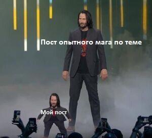 Мемы - Страница 2 5510