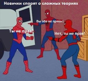 Мемы - Страница 2 5610