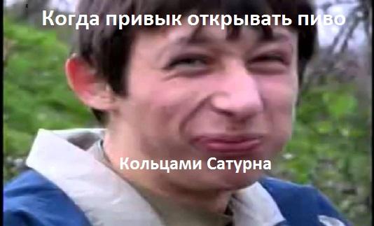 Мемы - Страница 2 5710