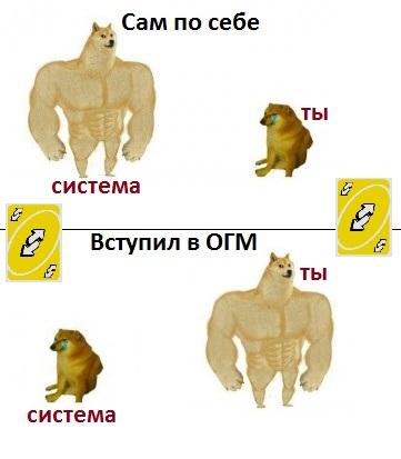 Мемы - Страница 2 6510