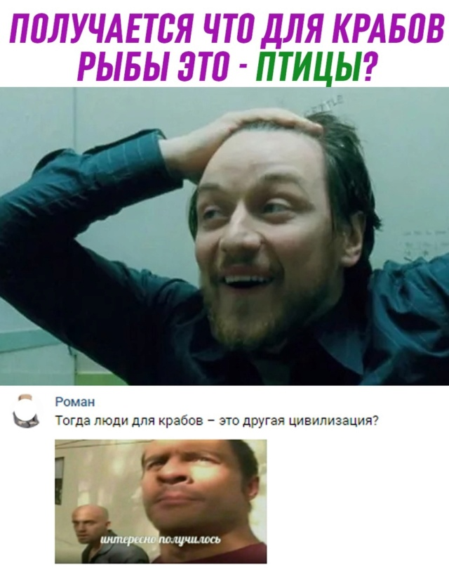 Мемы - Страница 2 7010