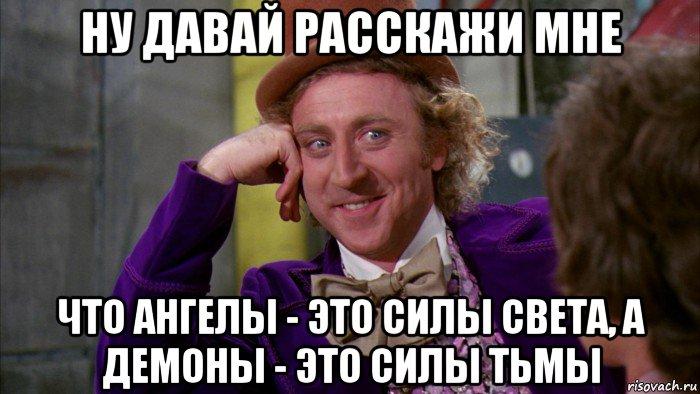 Мемы 710