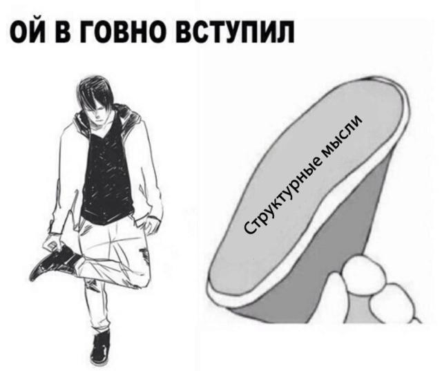 Мемы - Страница 2 7310