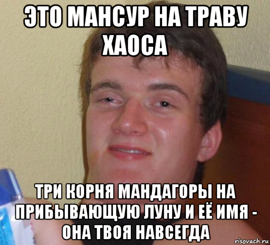 Мемы 810